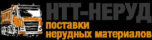 ООО НТТ - Оптовые поставки нерудных материалов
